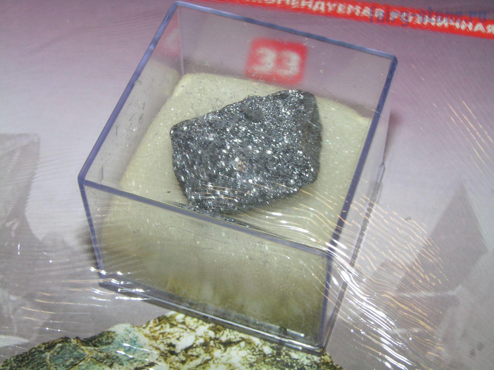1 номер журнала минералы сокровища земли