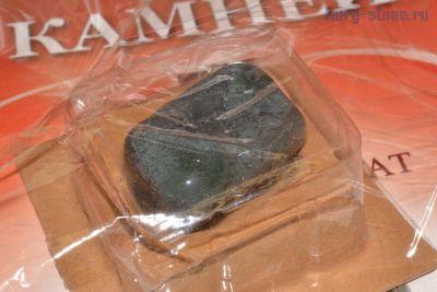 Энергия камней № 74 Моховой агат (2014г)