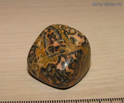 Яшма леопардовая (риолит, липарит) (24мм)