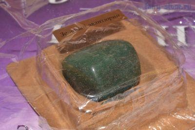 Энергия камней №65 Зелёный авантюрин (2014г)
