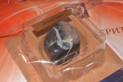 Энергия камней № 47, 29 Дюмортьерит (2011г.,2014г)